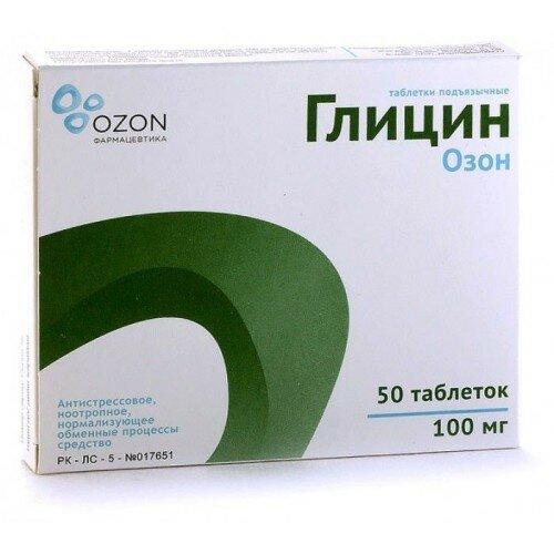Препарат Глицин от ВСД